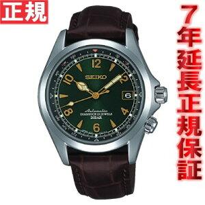 セイコーメカニカル腕時計アルピニストSEIKOMechanicalグリーンSARB017