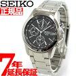 セイコー 逆輸入 クロノグラフ 海外SEIKO 腕時計 メンズ SND309【あす楽対応】【即納可】