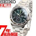 セイコー クロノグラフ 逆輸入 SEIKO 腕時計 SND411 50M 防水【あす楽対応】【即納可】