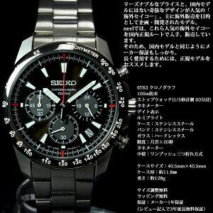 セイコーSEIKO腕時計メンズセイコー逆輸入クロノグラフSSB031P1(SSB031PC)
