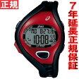 アシックス asics ランニングウオッチ 腕時計 AR05 for Fun Runner ファンランナー CQAR0506