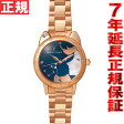 ツモリチサト tsumori chisato 腕時計 レディース 限定モデル おんなのこ NTAV701【2016 新作】