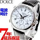 セイコー ドルチェ SEIKO DOLCE 電波 ソーラー 電波時計 腕時計 メンズ ペアウォッチ ...