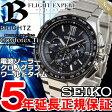 セイコー ブライツ SEIKO BRIGHTZ 電波 ソーラー 電波時計 腕時計 メンズ クロノグラフ フライト エキスパート SAGA209【2016 新作】【あす楽対応】【即納可】