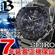 セイコー ブライツ SEIKO BRIGHTZ 電波 ソーラー 電波時計 腕時計 メンズ クロノグラフ フライト エキスパート SAGA211【2016 新作】