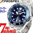 セイコー プロスペックス SEIKO PROSPEX ダイバースキューバ ソーラー 腕時計 メンズ ダイバーズウォッチ SBDJ011【2016 新作】【あす楽対応】【即納可】