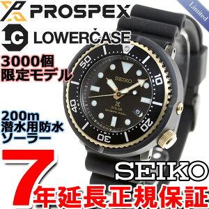 セイコープロスペックスSEIKOPROSPEXダイバースキューバLOWERCASEプロデュース限定モデルダイバーズウォッチソーラー腕時計メンズSBDN028