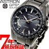 セイコー アストロン SEIKO ASTRON GPSソーラーウォッチ ソーラーGPS衛星電波時計 腕時計 メンズ ワールドタイム SBXB089【あす楽対応】【即納可】