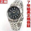 セイコー ドルチェ SEIKO DOLCE 電波 ソーラー 電波時計 腕時計 メンズ ペアウォッチ SADZ125