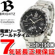 セイコー ブライツ SEIKO BRIGHTZ 電波 ソーラー 電波時計 腕時計 メンズ SAGA145