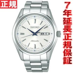 セイコープレザージュSEIKOPRESAGE腕時計メンズペアウォッチ自動巻きメカニカルモダンコレクションSARY055