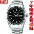 セイコー プレザージュ SEIKO PRESAGE 腕時計 メンズ ペアウォッチ 自動巻き メカニカル モダンコレクション SARY057