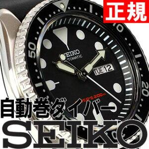 【送料無料】セイコーSEIKO腕時計ダイバーSKX007KS200M防水自動巻