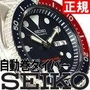 セイコー SEIKO 逆輸入 ダイバー SEIKO 腕時計 SKX009K2 200M 防水 自動巻【あす楽対応】【即納可】