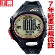 アシックス asics ランニングウォッチ 腕時計 AR02 SUPER for Elite Racer エリートレーサー CQAR0207