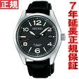セイコー メカニカル SEIKO Mechanical 5スポーツ 5 SPORTS 腕時計 メンズ 自動巻き メカニカル SARG011【あす楽対応】【即納可】