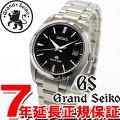 グランドセイコー腕時計GRANDSEIKOクォーツSBGX061