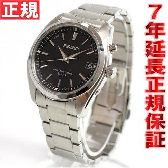 Seiko spirit SEIKO SPIRIT solar radio watch mens watch SBTM159