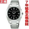 セイコー スピリット SEIKO SPIRIT 電波 ソーラー 電波時計 腕時計 メンズ SBTM217【あす楽対応】【即納可】