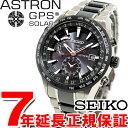 セイコー アストロン SEIKO ASTRON SBXA015 電波 ソーラー GPS 腕時計 ウォッチ 電波時計 メン...
