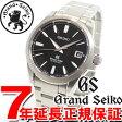 グランドセイコー 腕時計 自動巻き(手巻つき) メンズ GRAND SEIKO SBGR057【あす楽対応】【即納可】