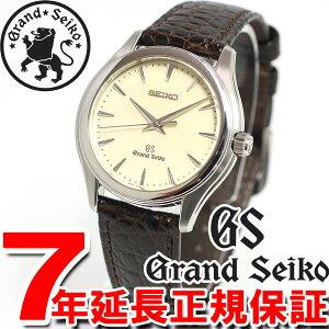 【送料無料】グランドセイコー-GRANDSEIKO-クォーツSBGX009