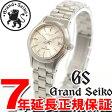 グランドセイコー GRAND SEIKO 腕時計 レディース クォーツ STGF025