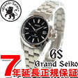 グランドセイコー GRAND SEIKO 腕時計 レディース クォーツ STGF055