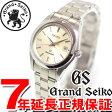 グランドセイコー GRAND SEIKO 腕時計 レディース クォーツ STGF065【あす楽対応】【即納可】