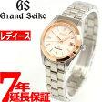グランドセイコー GRAND SEIKO 腕時計 レディース クォーツ STGF068【あす楽対応】【即納可】