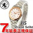 グランドセイコー GRAND SEIKO 腕時計 レディース クォーツ STGF074