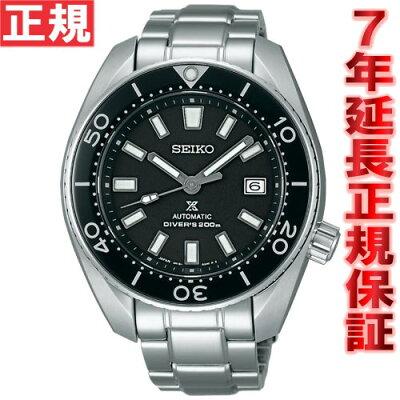 セイコー プロスペックス SEIKO PROSPEX 50周年 限定モデル 腕時計 メンズ 自動巻き メカニカル...