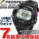 セイコー プロスペックス スーパーランナーズ SEIKO PROSPEX SUPER RUNNERS ソーラー 腕時計 ランニングウォッチ SBEF001