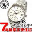 グランドセイコー GRAND SEIKO 腕時計 メンズ スプリングドライブ SBGA099【あす楽対応】【即納可】