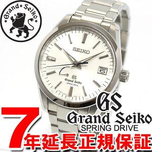 グランドセイコー GRAND SEIKO 腕時計 メンズ スプリングドライブ SBGA099 正規品 送料無料!グ...