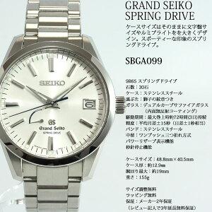 グランドセイコーGRANDSEIKO腕時計メンズスプリングドライブSBGA099