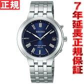 セイコー スピリット スマート SEIKO SPIRIT SMART 電波 ソーラー 電波時計 腕時計 メンズ ペアウォッチ SBTM185
