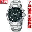 セイコー スピリット スマート SEIKO SPIRIT SMART 電波 ソーラー 電波時計 腕時計 メンズ SBTM193