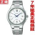 セイコー ドルチェ SEIKO DOLCE 電波 ソーラー 電波時計 腕時計 メンズ ペアウォッチ SADZ133