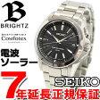 セイコー ブライツ SEIKO BRIGHTZ 電波 ソーラー 電波時計 腕時計 メンズ SAGZ077【あす楽対応】【即納可】