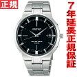 セイコー スピリット SEIKO SPIRIT 電波 ソーラー 電波時計 腕時計 メンズ ペアウォッチ SBTM205【あす楽対応】【即納可】