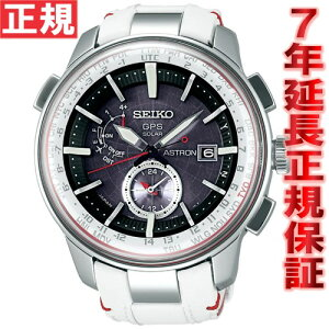 セイコー アストロン SEIKO ASTRON 限定モデル 電波 ソーラーGPS 電波時計 腕時計 メンズ SBXA0...