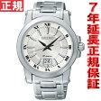セイコー プルミエ SEIKO Premier 腕時計 メンズ ペアウォッチ クラシックモダン SCJL001【あす楽対応】【即納可】