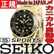 セイコー5 スポーツ SEIKO5 SPORTS セイコーファイブスポーツ 腕時計 メンズ セイコー 逆輸入 自動巻き メカニカル SNZF22J1(SNZF22JC)