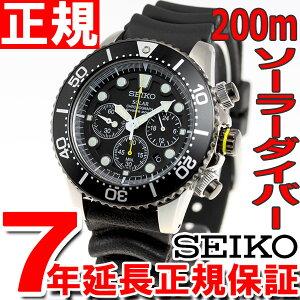 セイコー SEIKO ダイバー ソーラー 腕時計 メンズ セイコー 逆輸入 ダイバーズウォッチ クロノ...