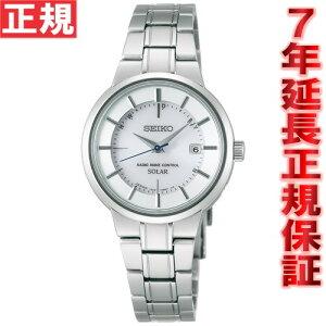セイコースピリットSEIKOSPIRIT電波ソーラー電波時計腕時計レディースペアウォッチSSDY005
