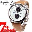 アニエスベー agnes b. ソーラー 腕時計 メンズ マルチェロ クロノグラフ FBRD973【あす楽対応】【即納可】