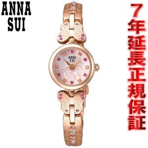 アナスイANNASUI腕時計レディース限定モデルレトロ調ブレスレットウォッチFCVK308