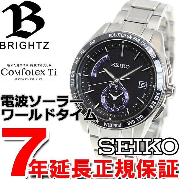 d7c9fc3e59 セイコー ブライツ SEIKO BRIGHTZ 電波 ソーラー 電波時計 腕時計 メンズ …...:asr