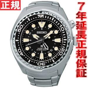 セイコープロスペックスSEIKOPROSPEX腕時計メンズダイバーズウォッチキネティックSBCZ021